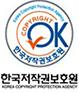 181023_한국저작권보호원